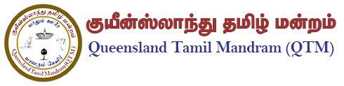 Queensland Tamil Mandram